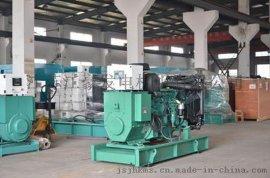 100kw进口沃尔沃柴油发电机组