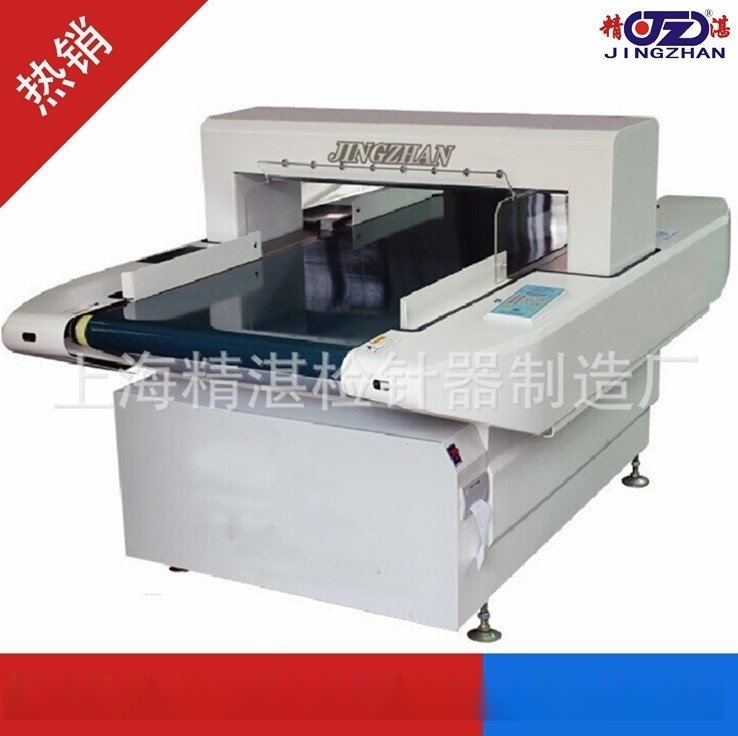 大量销售JZ-710BC验针机检针器 检针机 验针器