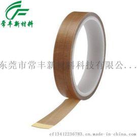 厂家供应铁氟龙高温胶带 PTFE铁氟龙胶带  阻燃胶带