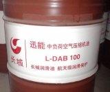 长城迅能L-DAB100空气压缩机油