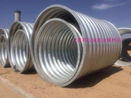 太原供應廠家直銷金屬波紋管,鋼制鍍鋅涵洞支撐,專業排污,優良質量,價格從優
