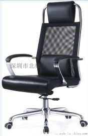 深圳办公家具大班椅、大班椅、办公椅、班椅、真皮大班椅