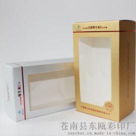 药品包装盒子 白卡纸包装盒