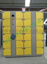 宏宝定制电子存包柜商场寄存柜储物柜厂家