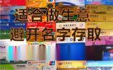 全新银行卡包套卡夹四件套,黄冈哪个价位做批发好