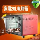智能家用多功能电烤箱正品烘焙面包机
