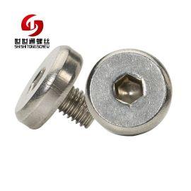 平头内六角螺丝定制 不锈钢M5*6.6平头内六角螺丝 厂家直销