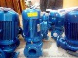 立式管道泵ISG65-160管道离心泵 功率4KW