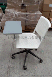 塑料培训椅子,五星脚培训椅,带写字板五星脚培训椅