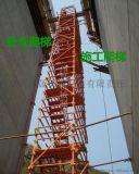 75加强型施工安全爬梯--内蒙古泽晟
