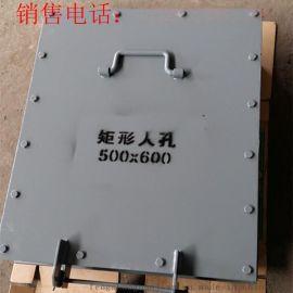 海潤方形保溫人孔化工hg/t21515