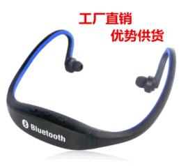 大運動S9藍牙耳機V4.2運動後掛式藍牙耳機廠家直銷優勢現貨