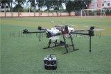 植保无人机10Kg快拆型ZF610K