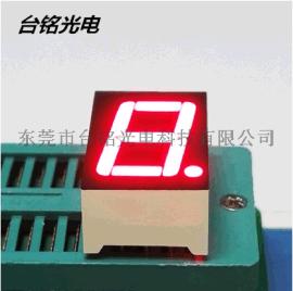 (东莞)厂家台铭光电/0.39英寸红光数码管/优质单色LED数码管 图片. 参数. 规格