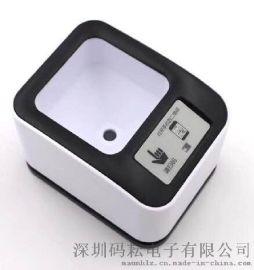 二維支付盒子MU-5004