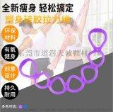 7孔硅胶拉力绳 臂力力量训练用品 瑜伽健身弹力绳