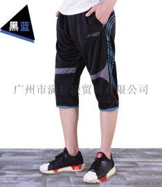 运动休闲七分裤跑步训练裤056#