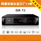 外貿熱銷DVB-T2 STB dvb-t2機頂盒