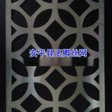 供应图案激光冲孔网,冲孔装饰网,圆孔网