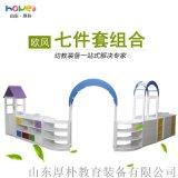 【幼儿园家具组合】幼儿园家具厂家 实木儿童收纳柜组合