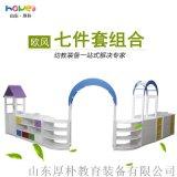 【幼兒園家具組合】幼兒園家具廠家 實木兒童收納櫃組合