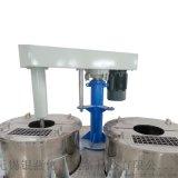 釜用分散搅拌机 回转式液压升降分散机 高速分散机