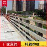 锌钢护栏规格定制,河道护栏专业工厂直销