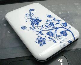2.5寸移动硬盘 特色中国礼品 青花瓷300G/500G移动硬盘供应