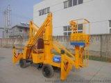 厂家供应柴油曲臂式升降机丨电动曲臂式升降机