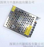 力兴源12V3.2A铝壳开关电源 工业专用 摄像机电源 安防监控 LXY-T50U12AD