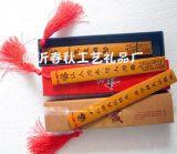 临沂竹简书签定制/临沂春秋工艺礼品公司