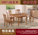 恒岳家具全实木餐桌椅组合多功能伸缩折叠桌子现代橡胶木推拉饭桌