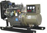 40KW柴油机发电机组,全铜无刷发电机,