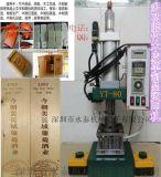 厂家定制皮革烫印机,木板衣架,斑马纸烫印机,木吊牌烙印机