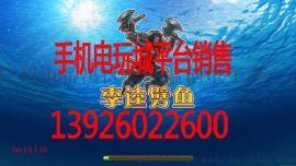 濱州移動電玩城 手機電玩城 星力手機棋牌遊戲 大富豪搖錢樹遊戲廠家 溫創電子