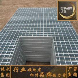 厂家直销不锈钢格栅板/集水井盖板/平台钢格板