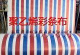 優質單膜防雨彩條布低價批發