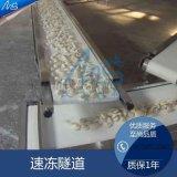 民生速冻饺子生产线 速冻饺子生产工艺流程