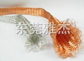 防波套 镀锡铜编织防波套
