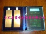 日本荣进化学ISO 3452-3渗透试块