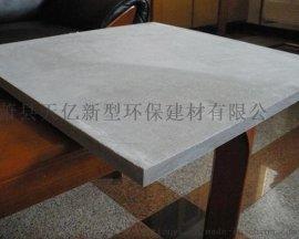多功能水泥纖維板,蕭縣天億建材