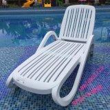 吉林市戶外沙灘椅 沈陽戶外沙灘椅 沙灘椅生產廠家