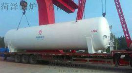 菏泽锅炉厂30立方LNG液化天然气低温储罐