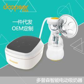 【可做OEM代工定制】多普森智慧單邊電動吸奶器 產婦電動擠奶器 母乳收集自動吸乳器dps-8003