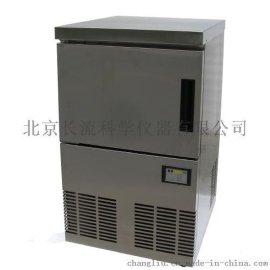 北京长流科学仪器  雪花制冰机(FM70) 雪花制冰机厂家