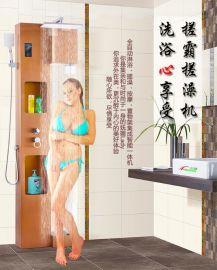 搓霸搓澡机,洗浴心享受。合瑞集团,创新科技改变生活