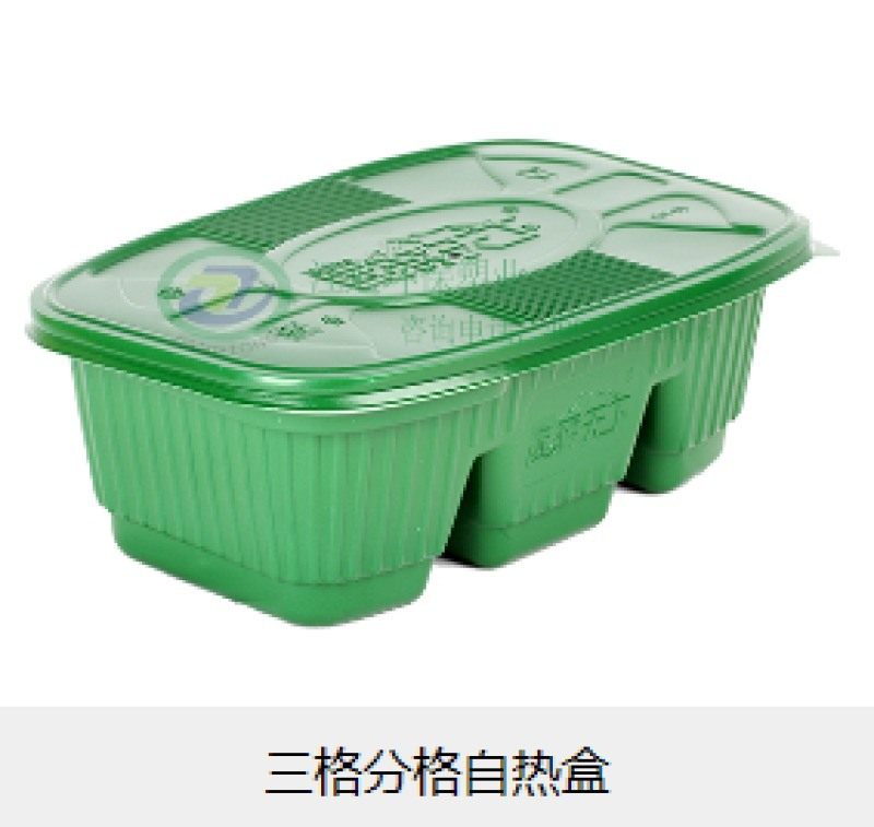 自加热火锅餐盒_自热火锅盒定制_自加热火锅盒生产厂