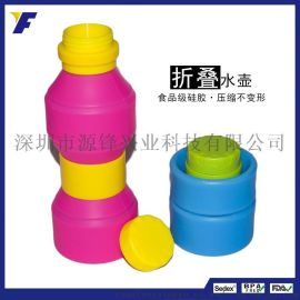 新品特价户外骑行水壶|便携可折叠自行车水杯硅胶伸缩山地车水杯