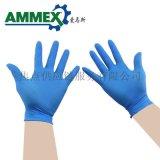 爱马斯AMMEX一次性无粉麻面丁腈手套劳保医用实验室手套耐用型 APFNCHD 100 深蓝色 S/M/L S