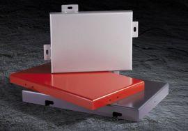 3mm厚铝单板价格 3mm厚氟碳喷涂铝单板价格